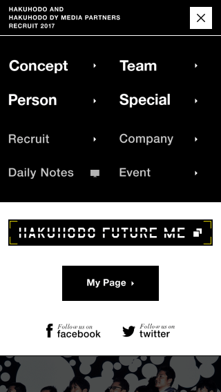 HAKUHODO & HAKUHODO DY MEDIA PARTNERS RECRUIT 2017